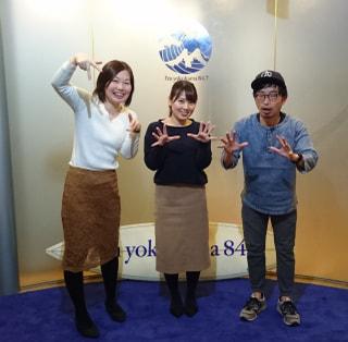 3/2OA 横浜・八景島シーパラダイスをオトクに遊びつくそう!