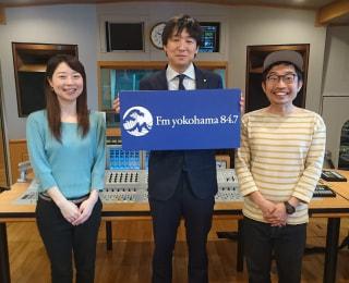 4/27 OA 新メニューが楽しめる「崎陽軒 シウマイBAR」を楽しもう!