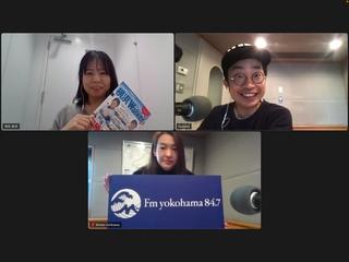 3/20 OA  「横浜LOVEWalker」編集長の倉持美和さん登場!!