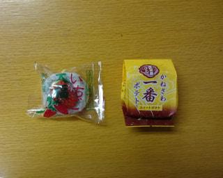 12/15OA 御菓子処 菊月(きくげつ)花 博一さん