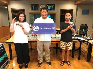 7/18 OA  横浜の地ビール「瀬谷の小麦ビール」が美味しい!