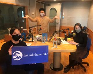 1/16 OA  横浜観光のスペシャリストご登場!【第2弾】