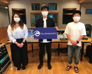 5/29 OA  【リスナー限定特典あり!!】横浜のデリバリープラットフォーム『NEW PORT』