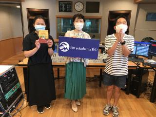 7/31 OA  冷やしてもおいしいレトルト商品「横濱野菜のスパイスカレー」を紹介!!