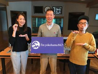 11/25 OA 「鎌倉でゆっくりくつろぐなら【燕CAFE】さん」
